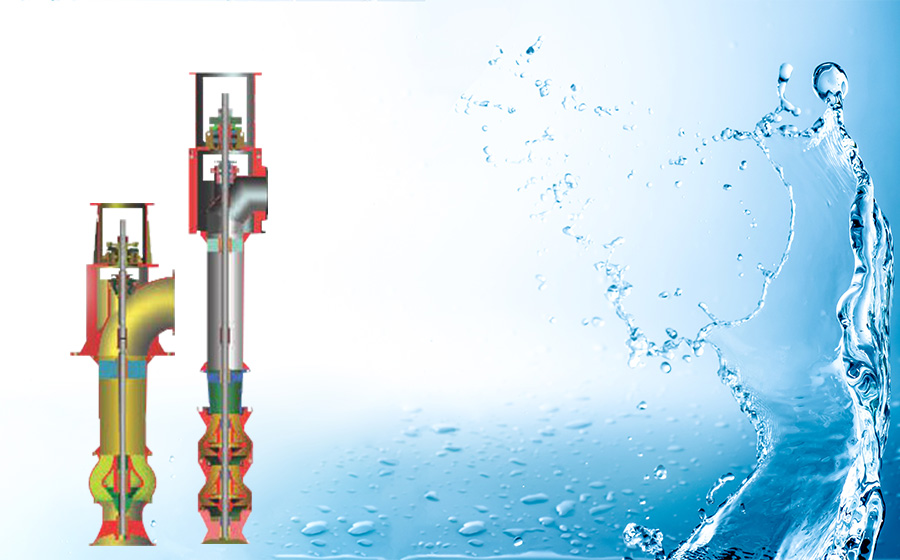 Vertical-Centrifugal-Pumps